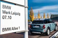 Fábrica da BMW Leipzig